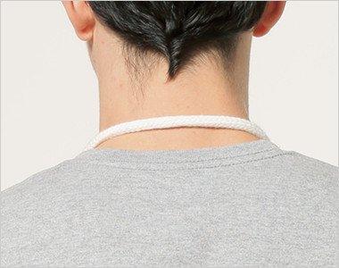 首掛けの首紐部分
