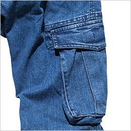 カーゴポケットはマチとプリーツで収納力をアップ(フラップはベルクロテープで固定可能)