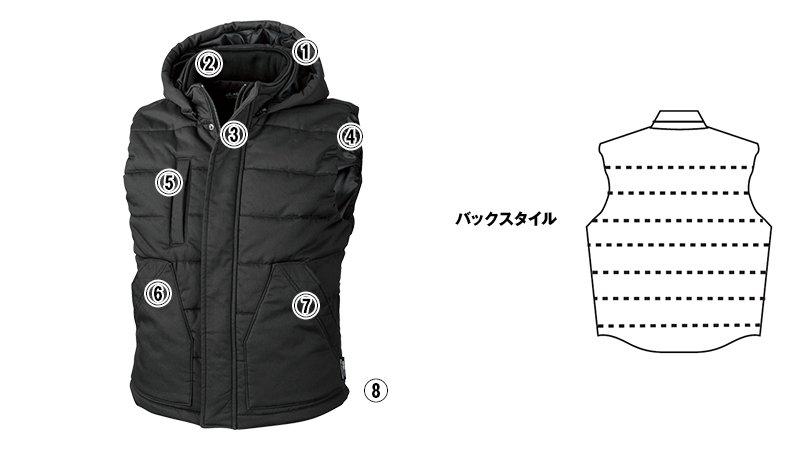 ジーベック 213 商品詳細・こだわりPOINT