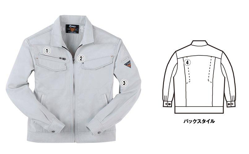 ジーベック2160 商品詳細・こだわりPOINT