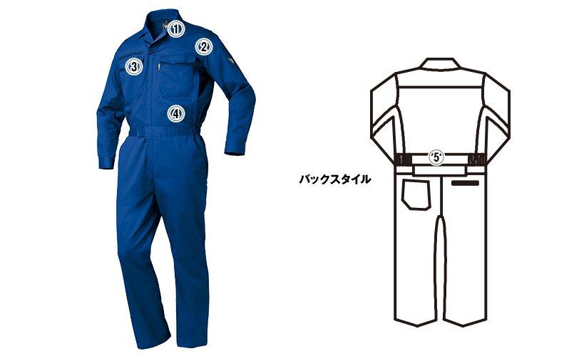 ジーベック34012 商品詳細・こだわりPOINT