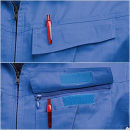 左胸 ペン差し専用ポケット