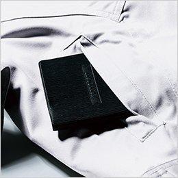 両脇 逆玉ポケット