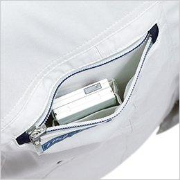 右ポケットは二重構造