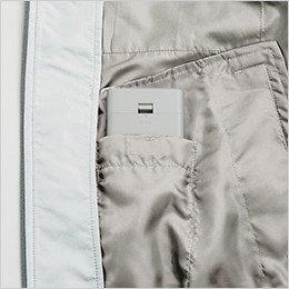 右内側 バッテリー専用ポケット