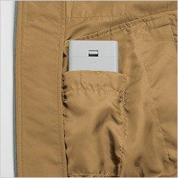 右内側 電池ボックス専用ポケット