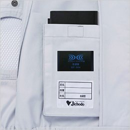 左内側 バッテリー専用ポケット