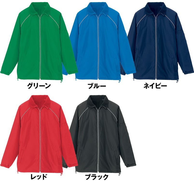 AZ2203 アイトス リフレクト裏フリースジャケット(男女兼用) 色展開