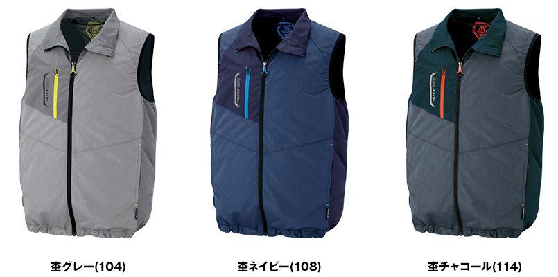 AZ50197 アイトス タルテックス 空調服 ベスト(男女兼用) ポリ100% 色展開