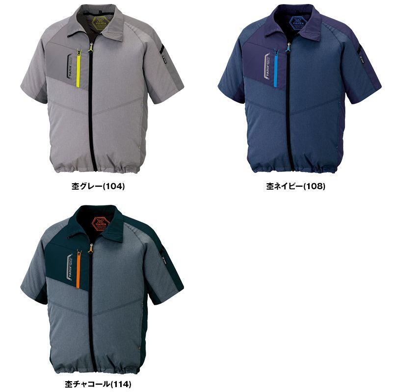 AZ50198 アイトス タルテックス 空調服 半袖ジャケット(男女兼用) ポリ100% 色展開