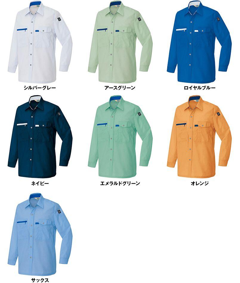 AZ5365 アイトス エコワーカークール シャツ/長袖(薄地) 色展開