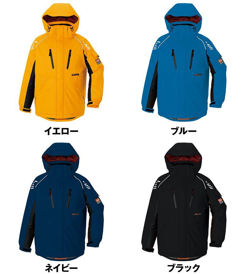 AZ6063 アイトス 極寒対応 光電子 防風防寒着コート 色展開