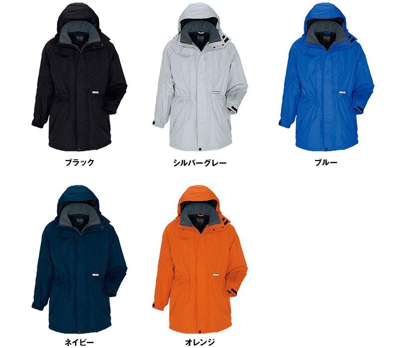 AZ6160 アイトス 光電子 軽量 防水防寒コート 色展開
