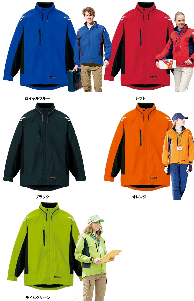 AZ6169 アイトス 光電子防風防寒ジャケット(フードイン)(男女兼用) 色展開