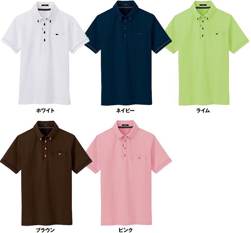 AZ7667 アイトス 部屋干しボタンダウン半袖ポロシャツ(男女兼用)(6.3オンス) 色展開