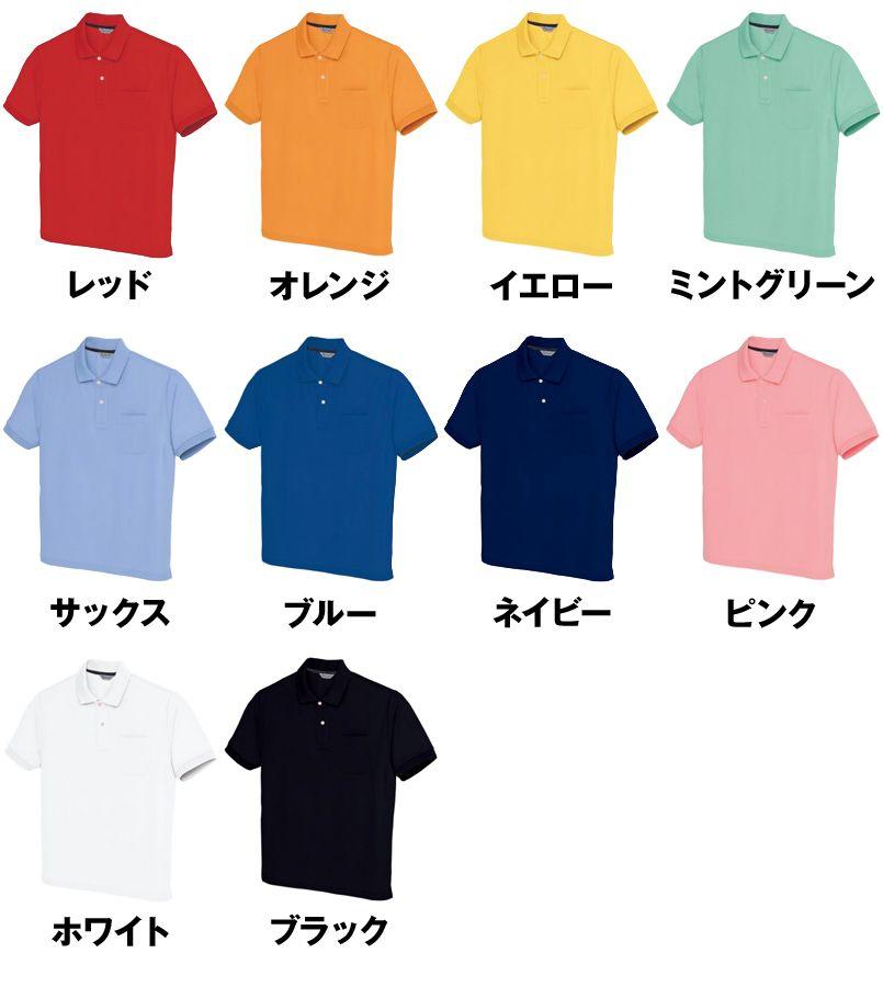 CL1000 アイトス 半袖クイックドライポロシャツ(男性用) 色展開