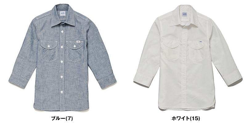 LCS43004 Lee シャンブレーシャツ/七分袖(女性用) 色展開