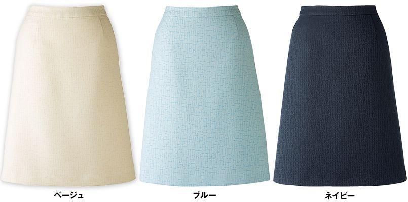 [在庫限り/返品交換不可]LS2748 BONMAX/グラデート Aラインスカート ジャカード柄 色展開