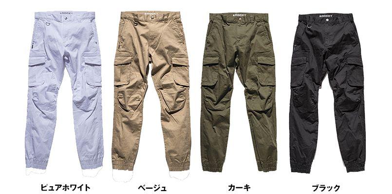 RP6906 ROCKY ツイルジョガーカーゴパンツ(男女兼用) 色展開
