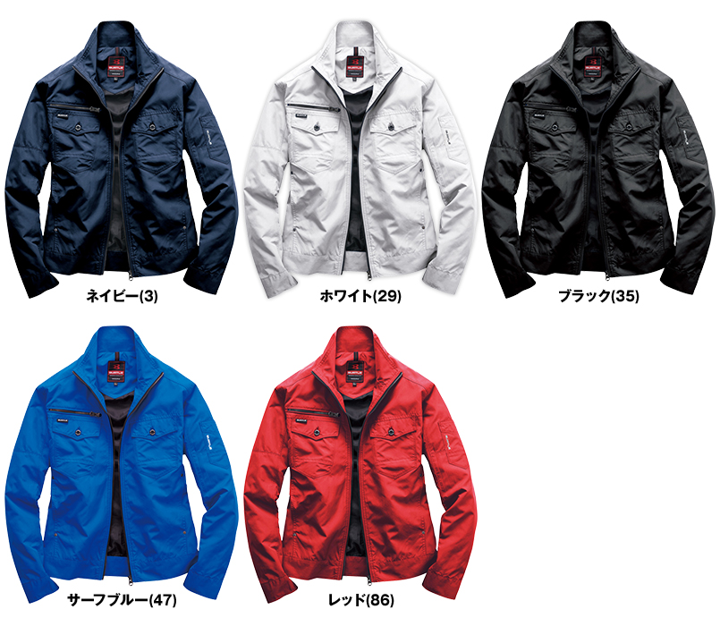 バートル 5250 レイザージャケット(男女兼用) 色展開
