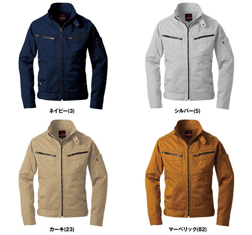 バートル 5501 綿100%チノクロスジャケット(男女兼用) 色展開