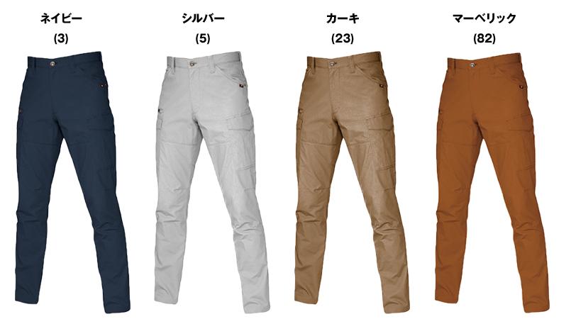 バートル 5512 [春夏用]綿100%リップクロスカーゴパンツ(男女兼用)裾上げNG 色展開