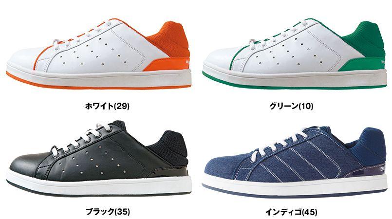バートル 804 セーフティフットウェア 作業靴 樹脂先芯(男女兼用) 色展開