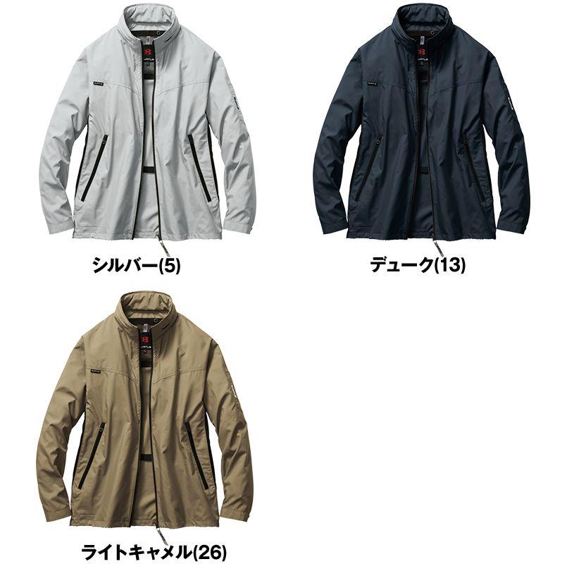 AC1111SET-K バートル エアークラフト[空調服]長袖ジャケット(男女兼用) ポリ100% 色展開