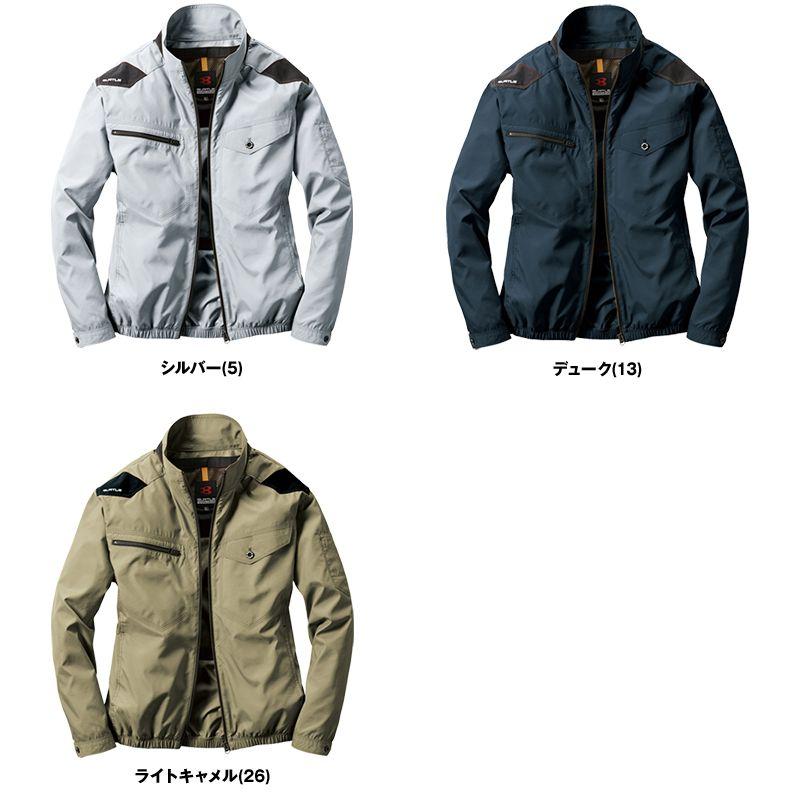 AC1121 バートル エアークラフト[空調服]ハーネス対応 長袖ブルゾン(男女兼用) ポリ100% 色展開
