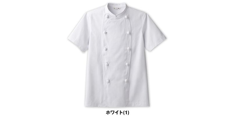 AS-7301 チトセ(アルベ) コックコート/半袖(男女兼用) 色展開