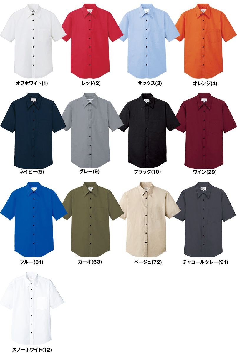 40a7965d0701fb EP-5963 チトセ(アルベ) 半袖/ブロードシャツ(男女兼用)レギュラーカラー ...