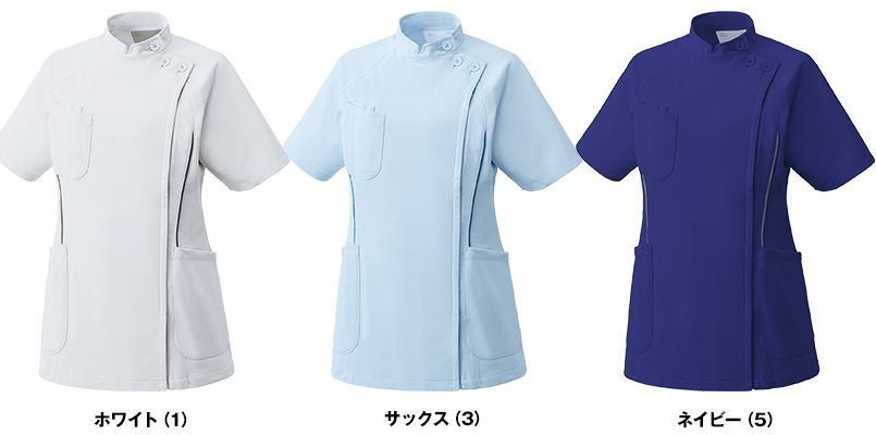 MZ-0048 ミズノ(mizuno) レディースジャケット(女性用) 色展開