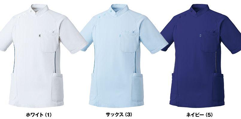 MZ-0049 ミズノ(mizuno) ケーシージャケット(男性用) 色展開