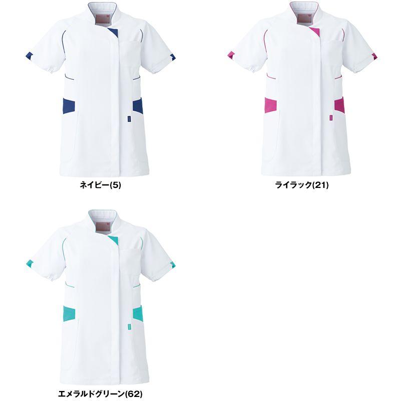 UN-0040 UNITE(ユナイト) チュニック(女性用) 色展開