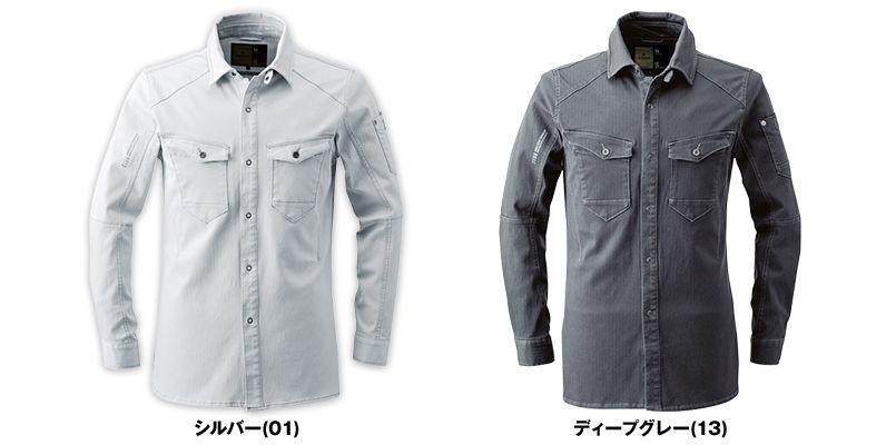 7161 アイズフロンティア ダブルアクティブワークシャツ 色展開