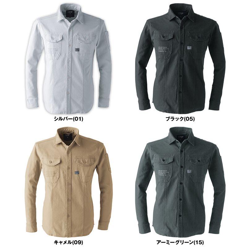 7901 アイズフロンティア ストレッチツイルワークシャツ 色展開