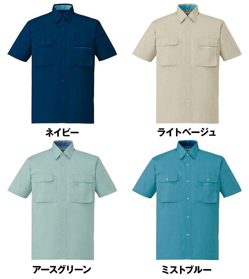 自重堂 44114 [春夏用]製品制電半袖シャツ(JIS T8118適合) 色展開
