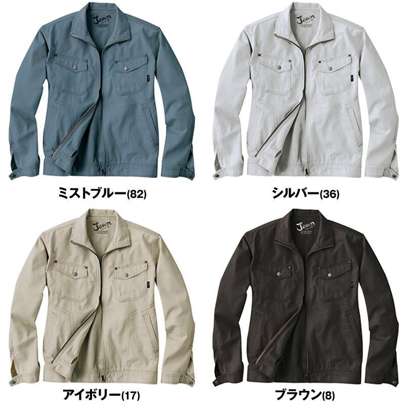 自重堂JAWIN 55100 [春夏用]長袖ジャンパー(綿100%) 色展開
