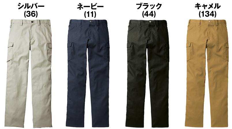 自重堂 56202 [春夏用]JAWIN ノータックカーゴパンツ(新庄モデル) 色展開