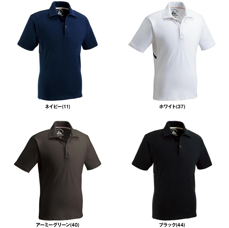 自重堂 75114 Z-DRAGON 半袖ポロシャツ(男女兼用) 色展開
