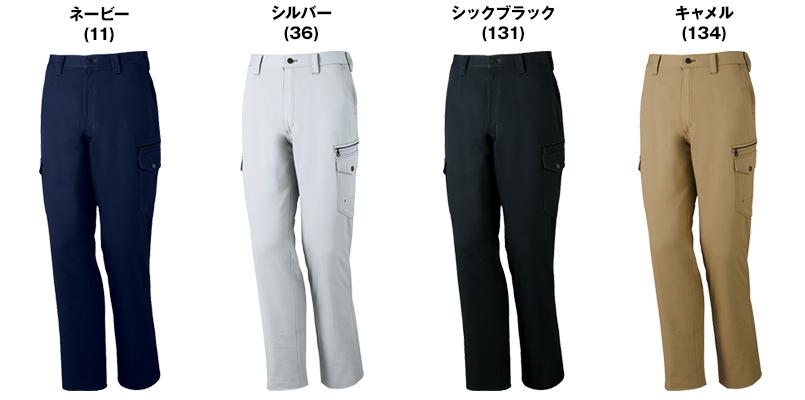 自重堂Z-DRAGON 75202 [春夏用]ノータックカーゴパンツ(男性用) 色展開