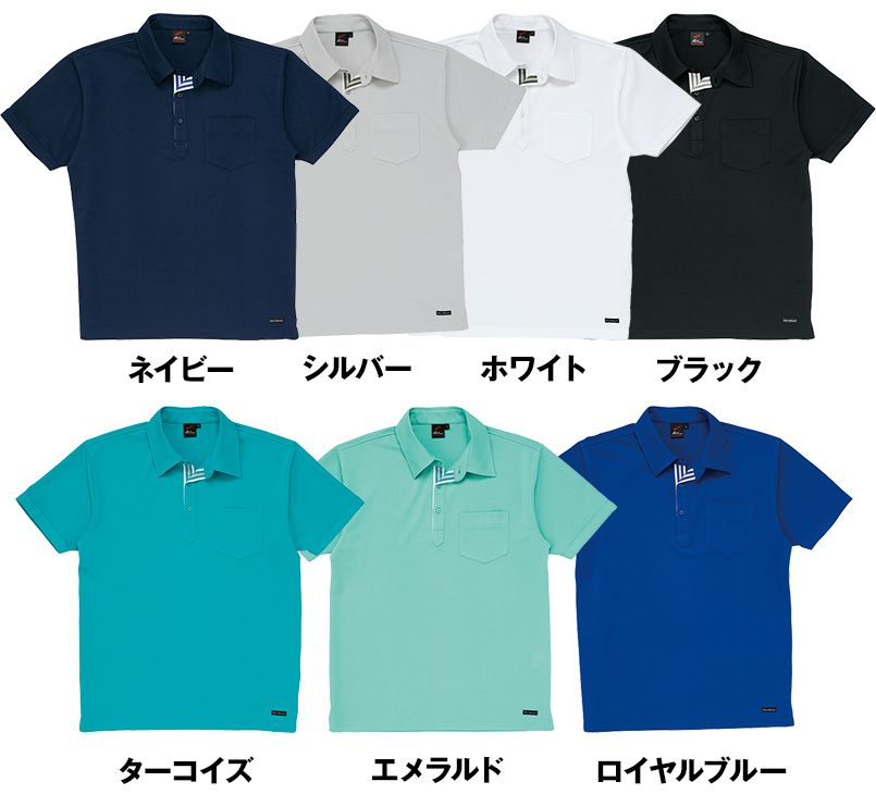 85214 自重堂 半袖/ドライポロシャツ(男女兼用) 色展開