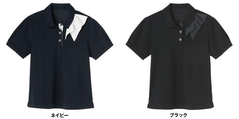 ESP403 enjoy マリン風ドットの爽やかアクセントが魅力的なオフィスポロシャツ(スカーフ付) 無地 色展開