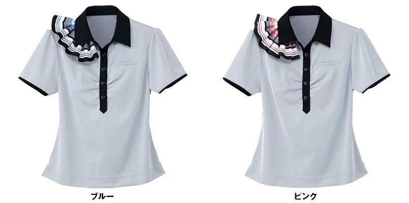 ESP453 enjoy これ1枚でエレガントに決まるキレイめオフィスポロシャツ(ミニスカーフつき) 色展開