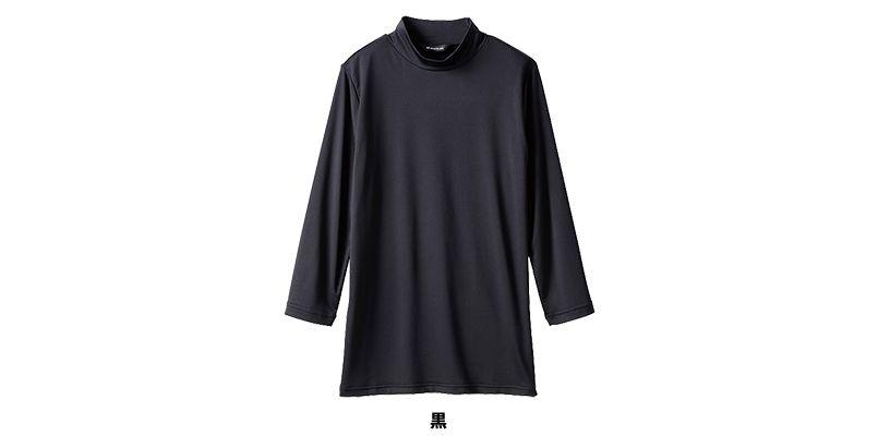 EPU421-1 MONTBLANC モックネックシャツ/8分袖(男女兼用) 色展開