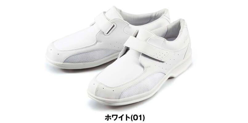 FMN509-01 アシックス(asics) ナースウォーカー 509 靴 色展開