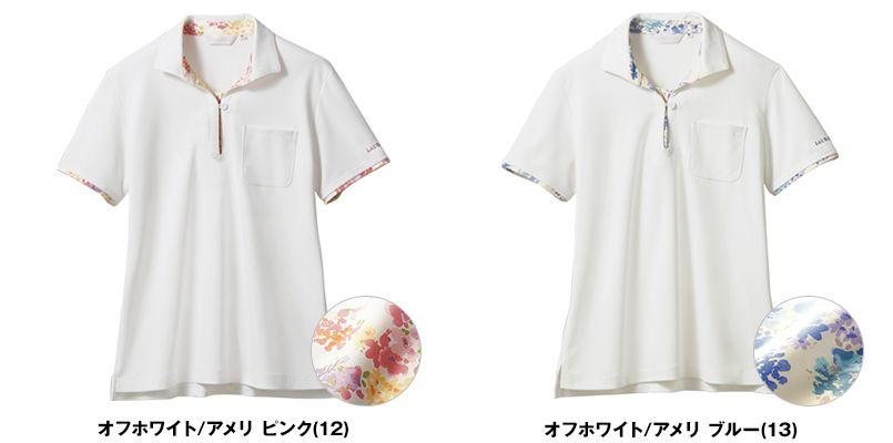 LW203 ローラアシュレイ 半袖ニットシャツ ポロシャツ(女性用)NLK 色展開