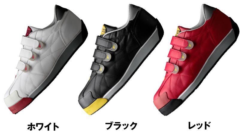 [DIADORA(ディアドラ)]安全靴 IBIS アイビス マジックテープ[返品NG] 樹脂先芯 色展開