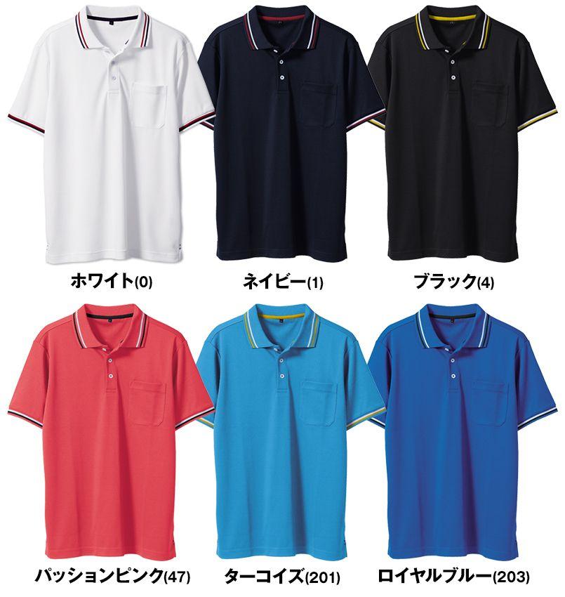 7035-51 桑和 半袖ポロシャツ(胸ポケット付き)(男女兼用) 色展開