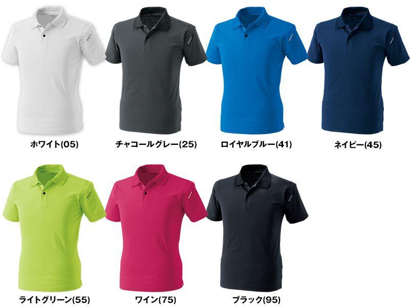 4065 TS DESIGN ESショートスリーブポロシャツ(男女兼用) 色展開